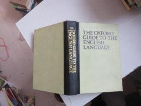 THE OXFORD GUIDE TO THE ENGLISH LANGUAGE 牛津英语指南(精装)