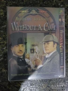 福尔摩斯系列:福尔摩斯外传/毫无线索 Without a Clue1988英国本·金斯利