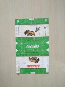 烟标--耕(中国砀山卷烟厂)