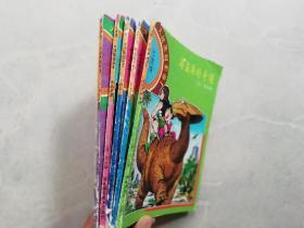 七龙珠:大战黑绸军卷 1 - 5