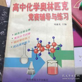 北京专题高中.高中化学.高中化学计算黄冈65兵法图片