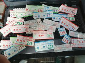 沈阳公交车票34张