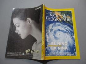 英文原版:National Geographic 美国国家地理(1999年3月号)