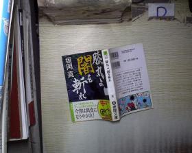 日文书一本(03)../*/
