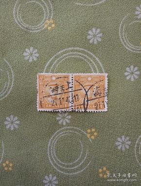 1分民国邮票两张