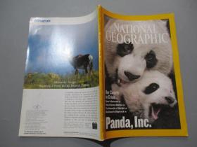 英文原版:National Geographic 美国国家地理(2006年7月号)