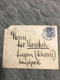 古典老邮票实寄封