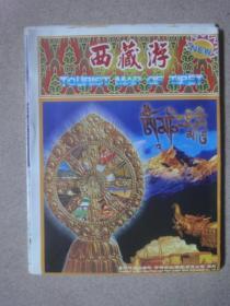 西藏游地图
