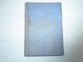 英文新字辞典(中华民国三十六年七月 初版,32开精装 1本全,原版正版书,详见书影)