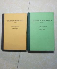 量子力学(第1.2卷)【英文版 译自法文,第2次征订,精装品好】。
