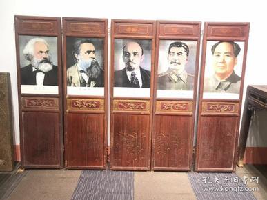 马恩列斯毛。五大伟人瓷板画像。屏风一组。