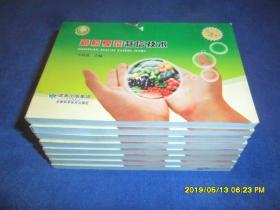 高原夏菜栽培技术(口袋书系列)