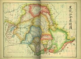 《黑龙江老地图》《黑龙江地图》,1911年黑龙江全图,原图高清复制。原图由于年代久远,字迹清晰程度一般,地名可以辨认。开幅56*80CM,裱框后,可做装饰,也可研究,风貌好。原图复制件。