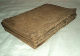 民国线装石印鼓词小说、【绘图绿牡丹鼓词全传】、六卷六册全