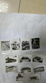 故宫照片(12张)