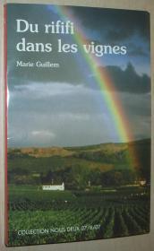 法语原版小说 DU RIFIFI DANS LES VIGNES -  Marie Guillem 平装本– 2007
