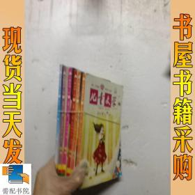 儿童文学   2011  1-5    10 6本合售