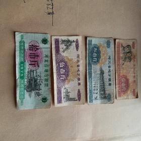 河北省粮票 1975年4张  1970你年3张 共7和售