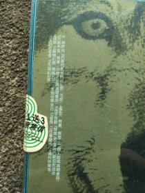 �R秦狼99�S金影音自�x� �]�歌曲 VCD光�P碟片 大�s在冬季 一�o所有 月亮代表我的心 �R豫 火柴天堂 �籼� �R豫 �R秦演唱��版 MTV有明星卡歌碟原人原唱原版�D片 13327 210x280