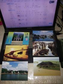 邮资明信片:江苏风光(编号FP3)10全带封套中华人民共和国邮电部发行