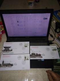 京杭大运河首日封6枚一套全(盖有扬州原地戳)