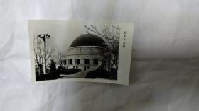 北京天文馆照片