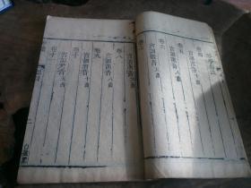琴谱,自远堂琴谱。古琴,琴谱,古琴书,琴学,郑珉中,王鹏,管平湖,查复西