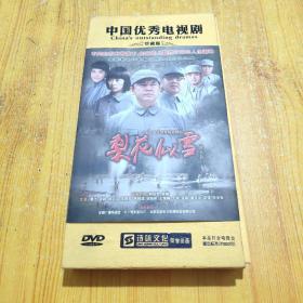 中国优秀电视剧《梨花似雪》珍藏版(DVD,10碟装)