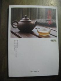 茶风系列:普洱茶