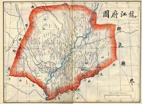 《齐齐哈尔老地图》《齐齐哈尔地图》《龙江府老地图》《龙江府地图》《甘南县老地图》《甘南县地图》《富裕县老地图》《富裕县地图》,1911年龙江府(今齐齐哈尔市)地图,原图高清复制。绘制详细,色彩好,齐齐哈尔、黑龙江地理史料,裱框后,风貌好。原图高清复制。