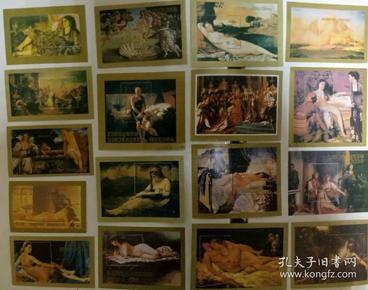 特大优惠中  外国人体油画纪念张17张 第四组
