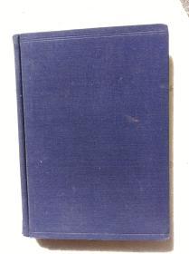 日本原版:物理学(改订版,上册,昭和15年,1940年)                          (大32开精装本)《118》
