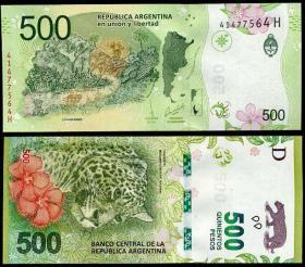 阿根廷500比索(2018年版)