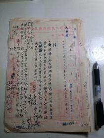 解放初:上海卫生局及人事局函件2张(关于卫生人员训练班公卫班 毕业学员 待遇的意见)