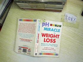 PH Miracle for Weight Loss