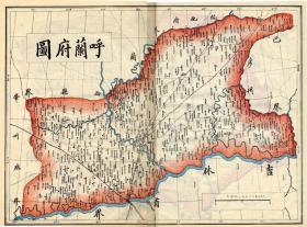 《呼兰老地图》《呼兰地图》《呼兰府老地图》《呼兰府地图》《呼兰区老地图》《呼兰区地图》《哈尔滨老地图》《哈尔滨地图》,1911年呼兰府(今哈尔滨)地图,原图高清复制。呼兰重要地理史料,因原图年代久远、印刷一般,所以字迹清晰程度一般,裱框后,装饰和研究都很好。原图高清复制。