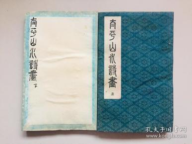 1931年日本蜻蛉社精印、清 肖云从《太平山水诗画》上下二册全,整体局部效果极为清晰,国内印本远比不上