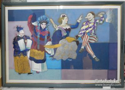《东方和西方戏曲里的丑角比较》手绘丙烯画创作