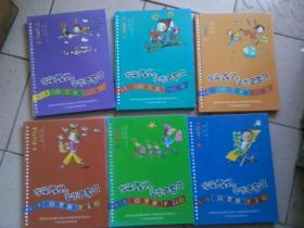 写给孩子的哲学启蒙书-(全六册)