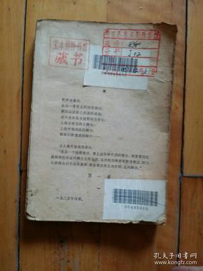 台本/p65剧本小说电影林谷徐进谢晋/p149分镜头完成文学编剧宫斗剧都有什么电视剧图片