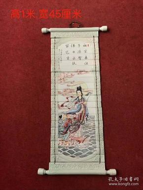 珠山八友王大凡之作,粉彩人物瓷板挂屏,纯手绘,画工精湛,保存完整