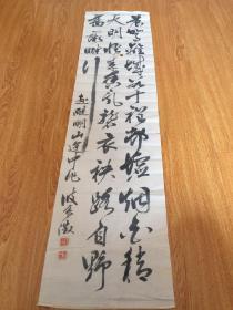 清末到民国日本书法条幅,书汉诗一首