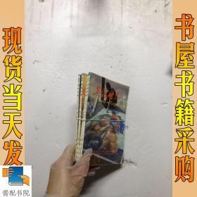 英语世界      1996  10  3 7 8    4本合售