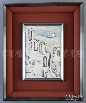 """1984年油画作品""""山城""""一幅 已裱框(有款请自鉴,外框尺寸:40*31cm,画芯尺寸:22*15cm)HXTX108852"""