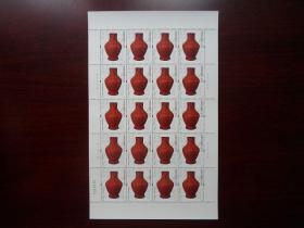 2012年印花税票 1元 清剔红芙蓉纹瓶 全新整版票