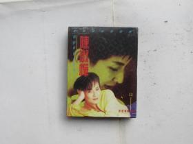 磁带:陈淑桦《十年黄金精选》有歌词