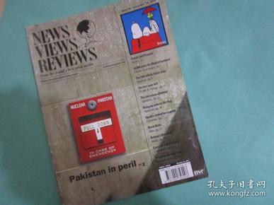 News Views Reviews,2007年第16期,总第38期