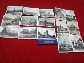 上海外滩老照片15张