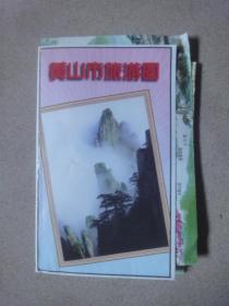 黄山市旅游图(1999年1版1印)