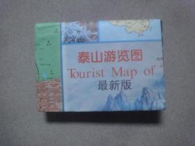泰山旅游图